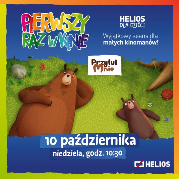 Helios dla dzieci. Pierwszy raz w kinie